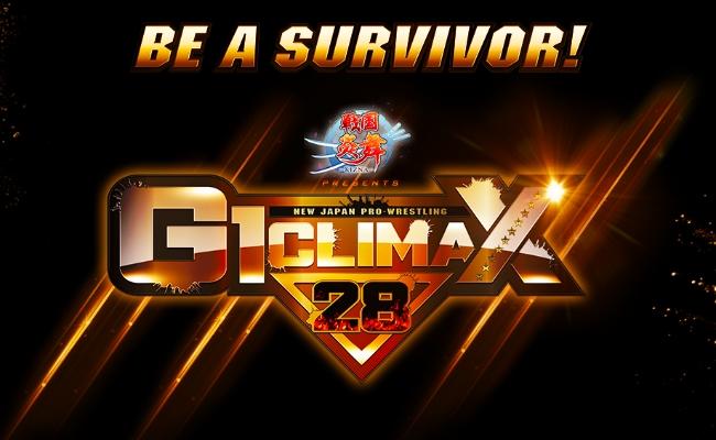 NJPW G1 Climax 28 - День 2 (английская версия)