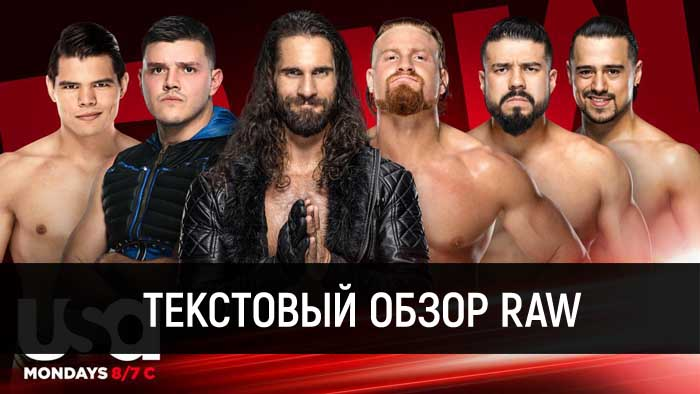 Обзор WWE Monday Night Raw 21.09.202...