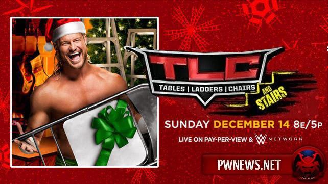 Podcast #23: TLC... и ступеньки 2014!