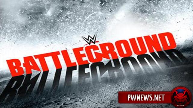 Какие еще матчи назначат на BattleGround?