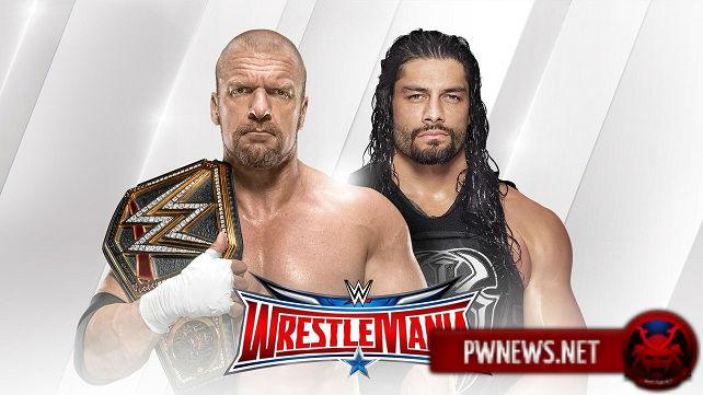 Назначен мэйн-ивент WrestleMania 32