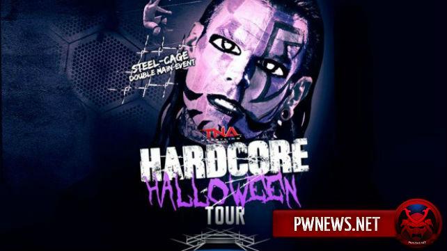TNA отменили грядущее PPV и специальный тур