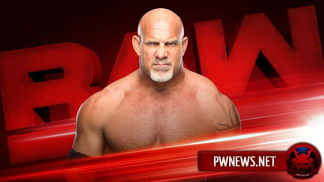 Превью к WWE Monday Night RAW 06.02.2017