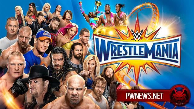 На WrestleMania 33 планировался многосторонний поединок