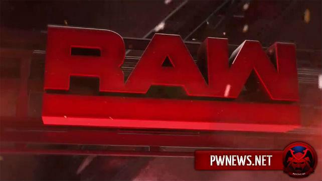 Немаловажное событие во время Monday Night Raw (ВНИМАНИЕ, спойлер)