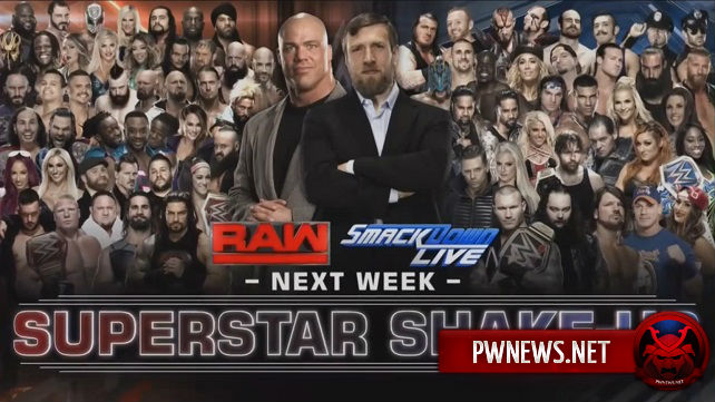В телефонной игре WWE проспойлерили часть рестлеров, которые ощутят на себе «встряску суперзвезд»?