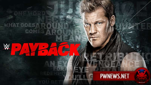 Основные моменты WWE Payback 2017 (СПОЙЛЕРЫ)