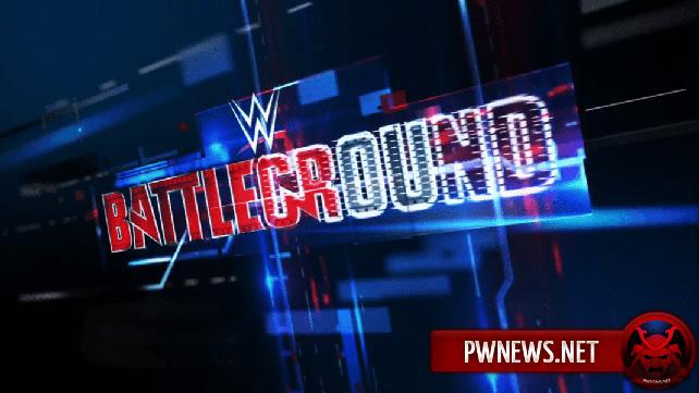 Неутешительные новости о продажах билетов на Battleground