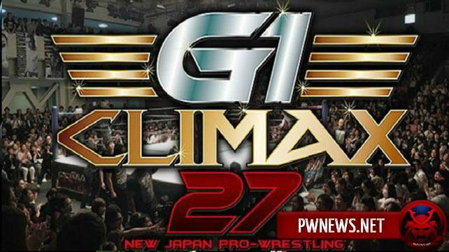 Ожидания равным образом прогнозы для развязка G1 Climax 07