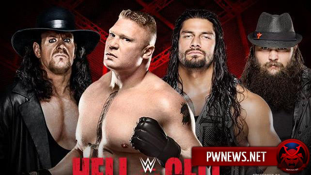 Результаты WWE Hell in a Cell 2015