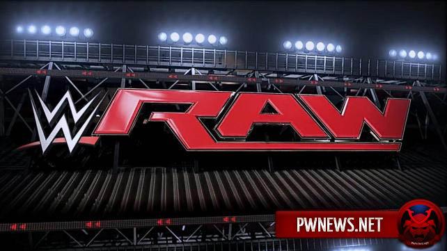 Большие новости о грядущем RAW (возможный спойлер)