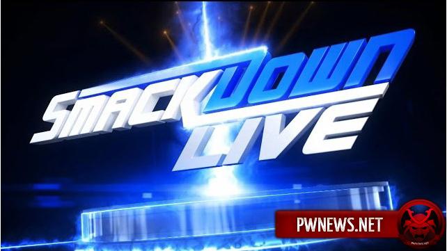 Большой спойлер касаемо предстоящего выпуска SmackDown Live