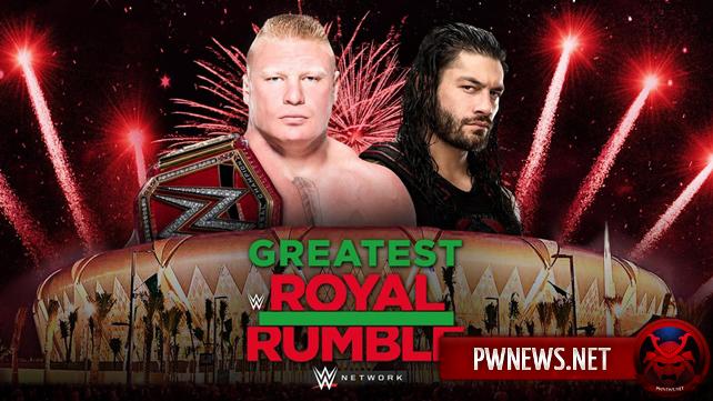 Матч за чемпионство Вселенной внутри стальной клетке анонсирован на Greatest Battle Royal