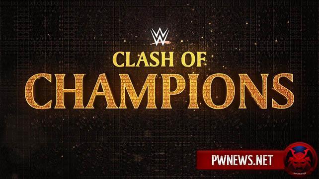 Предполагаемый кард PPV Clash of Champions 2017