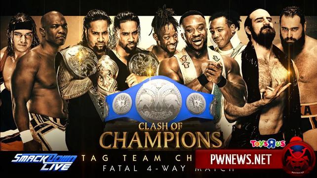 Изменение в составе участников поединка за командное чемпионство, новое условие женскому матчу на Clash of Champions (спойлеры со SmackDown)