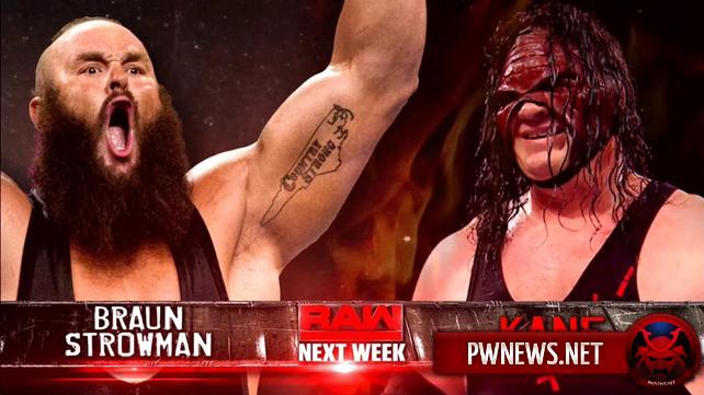 Два матча назначены на следующее Raw (спойлеры с Raw)