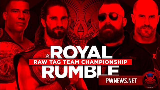 Титульный матч-реванш за командное чемпионство Raw анонсирован на Royal Rumble 2018