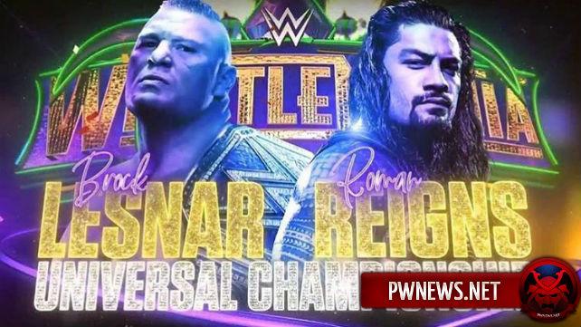 На WrestleMania 34 официально анонсирован матч за мировой титул (ВНИМАНИЕ, спойлеры с Elimination Chamber)