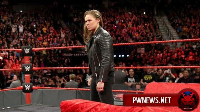 Известен ближайший график выступлений Ронды Раузи в WWE
